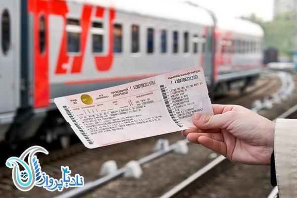قطار روسیه