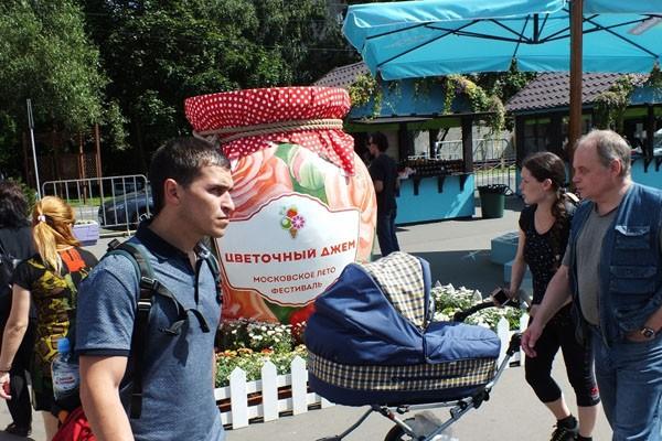 """جشنواره طراحی شهری با عنوان"""" مربای گل"""" از 22 اوت الی 8 سپتامبر"""
