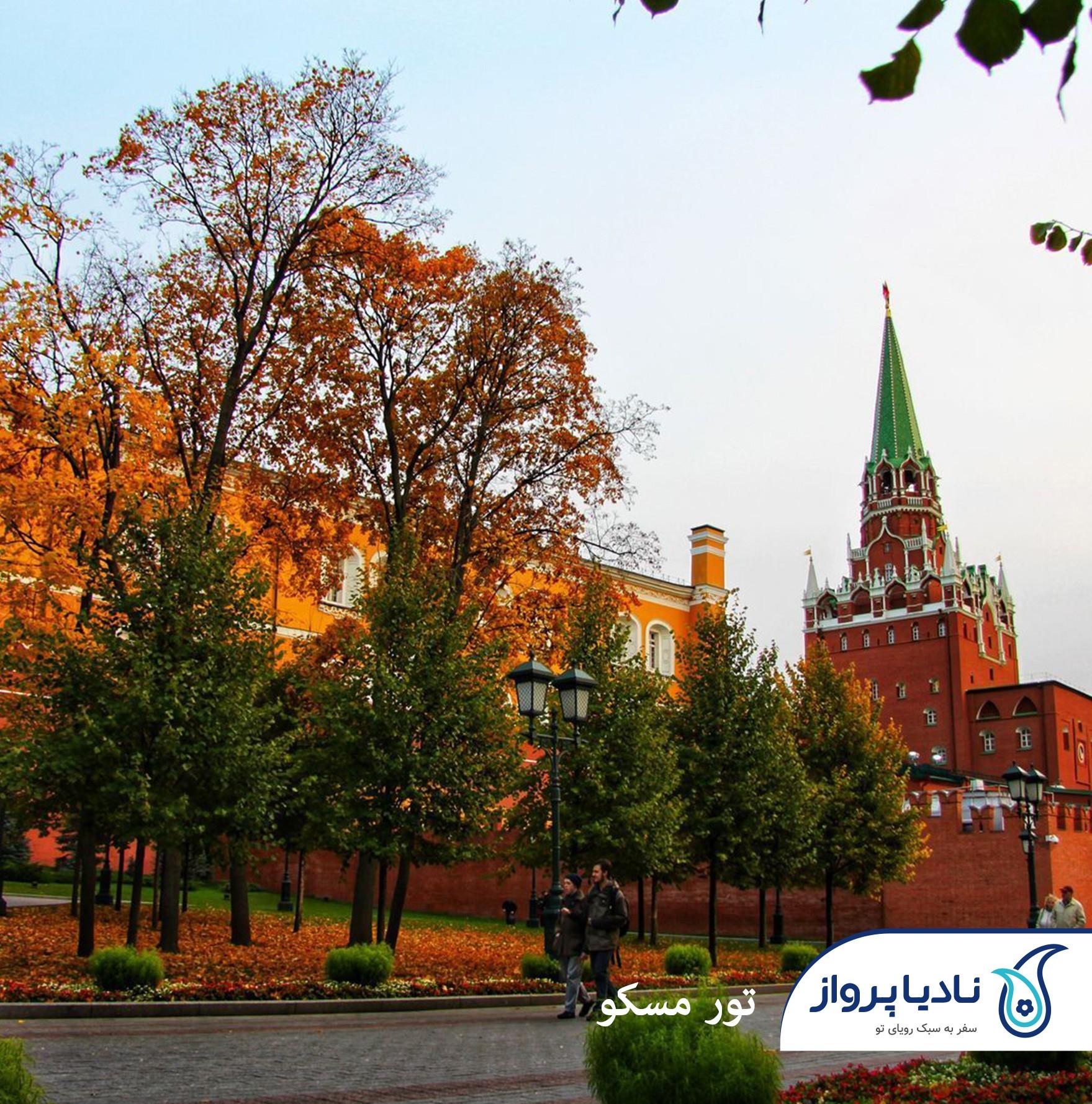 با تور مسکو به نقطهی صفر زمین سفر کنید
