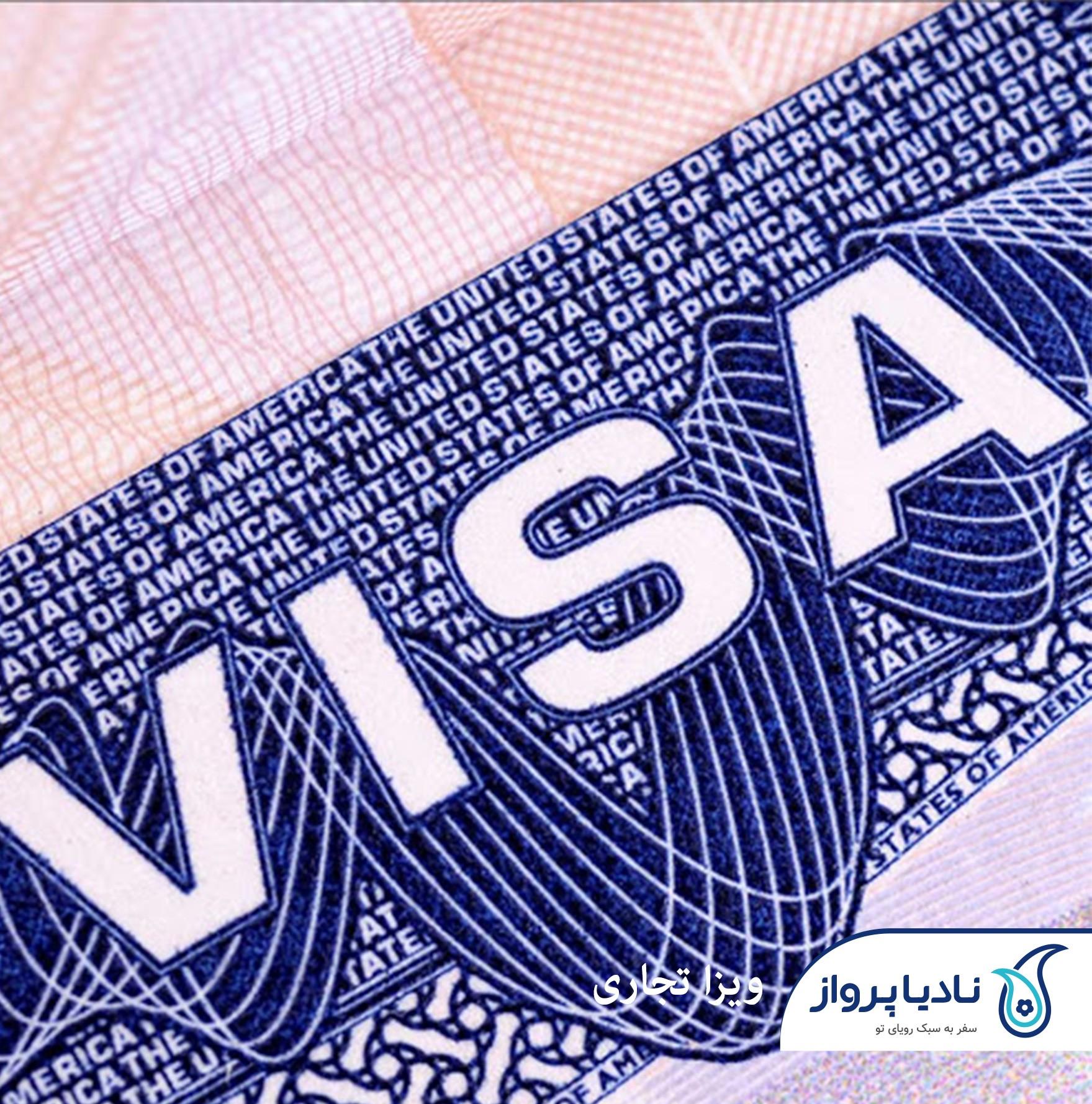 صفر تا صد نکاتی که در مورد ویزا تجاری روسیه باید بدانید