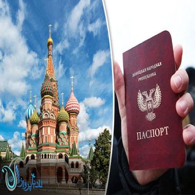 7 قانونی که در سفر به روسیه نباید فراموش کرد